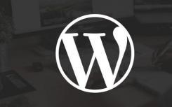 您应该在WordPress中重新设计小型企业网站的7个理由