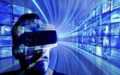为什么虚拟现实至关重要