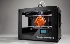 3D打印的DNA尿布可以将药物运送到您的体内