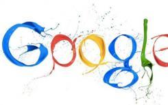 迎接Google的埃里克施密特眼中的网络安全创业公司
