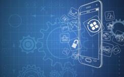如何构建客户想要下载的消费者应用程序