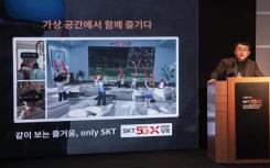 韩国首个5G服务计划并不便宜