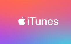 iTunes的死亡将如何影响您存储在应用程序中的文件