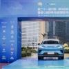 成为集中展示中国新能源汽车发展成果的舞台