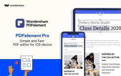 Wondershare PDFelement Pro带有iOS的高级PDF编辑功能