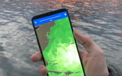UMITRON为海洋农民推出Pulse Mobile应用程序
