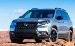 2020 Honda Passport现已抵达展厅 为什么本田用两轮驱动制造更坚固的SUV