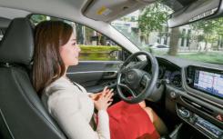 现代汽车研发了一种巡航控制系统 可以像您一样驾驶