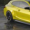汽车资讯:2021年宝马M4射击刹车比双门跑车看起来更有趣
