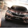 汽车资讯:马来西亚本田汽车推出限量版的百万梦想系列